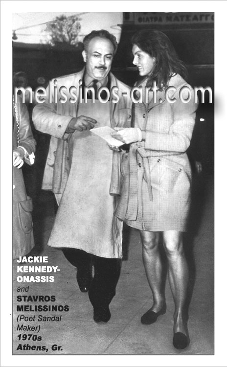 Stavros Melissinos with Jackie Kennedy Onassis, in Athens.