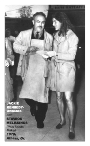 Stavros Melissinos with Jackie Kennedy Onassis, in Athens