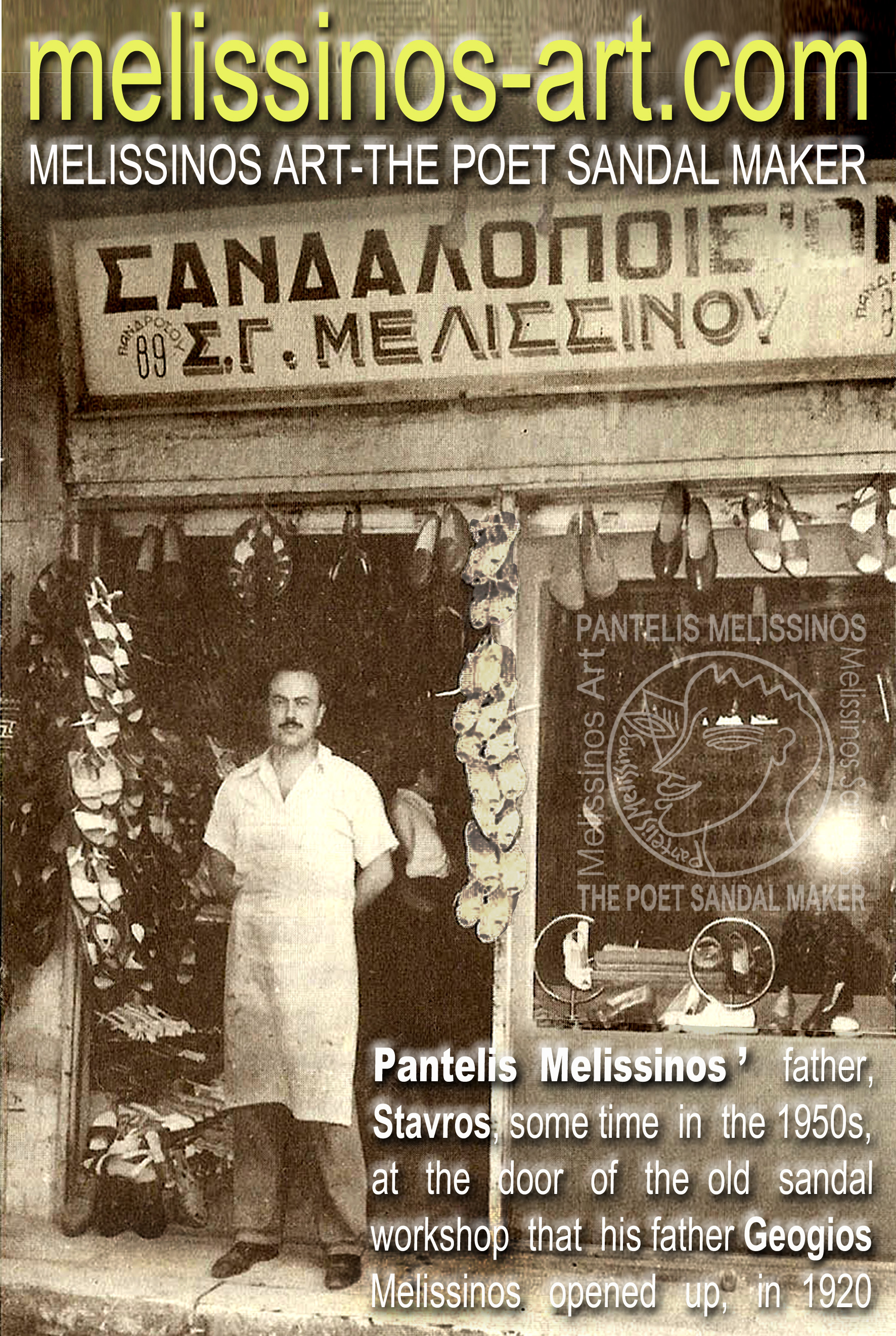 Stavros Melissinos, posing at the door of his father's sandal workshop, shortly after the latter's death in 1955.