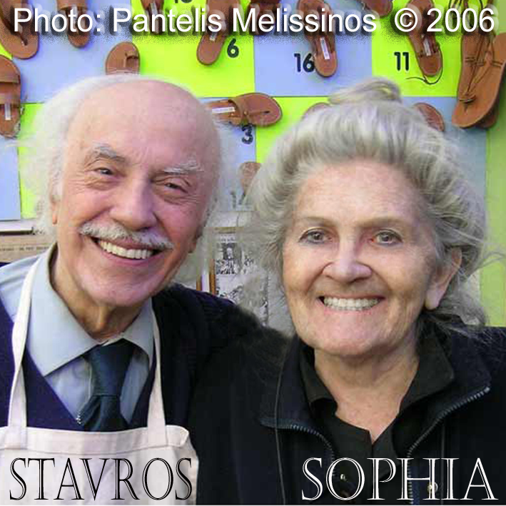 Stavros Melissinos, The Poet with his wife Sophia, his Muse and greatest devotee, photographed by their son Pantelis Melissinos, in 2006.