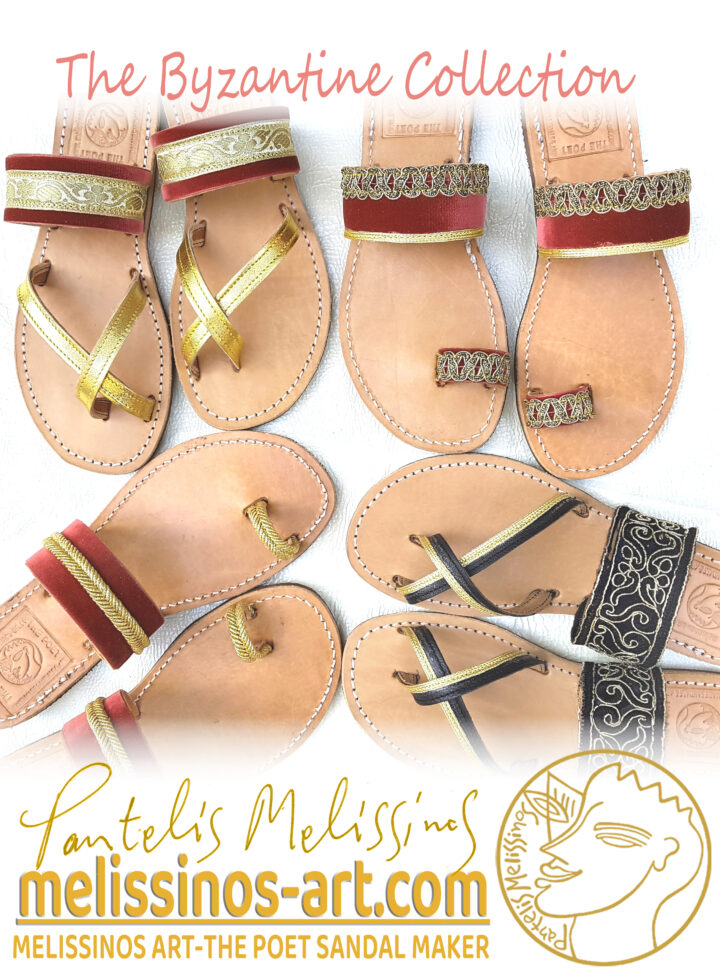 Melissinos Byzantine Sandal Collection